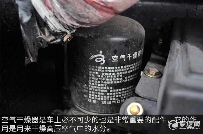 大運奧普力壓縮式垃圾車干燥罐