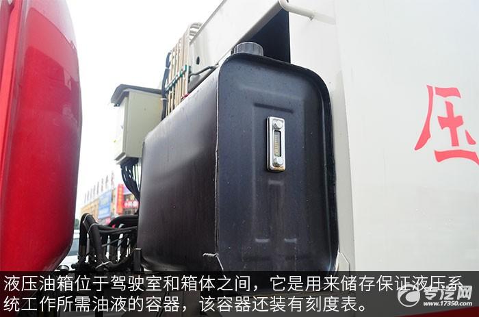 大運奧普力壓縮式垃圾車液壓油箱