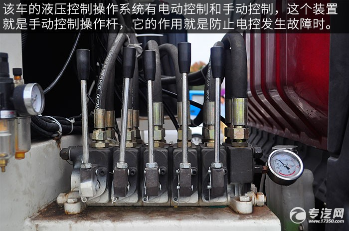 大运奥普力压缩式垃圾车操作阀
