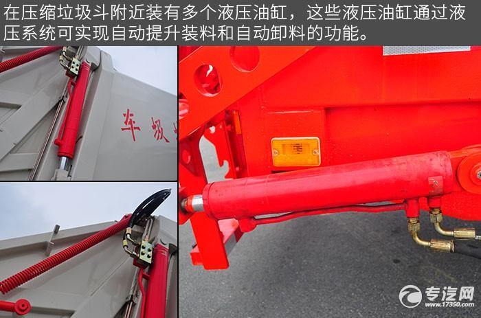大运奥普力压缩式垃圾车液压油缸