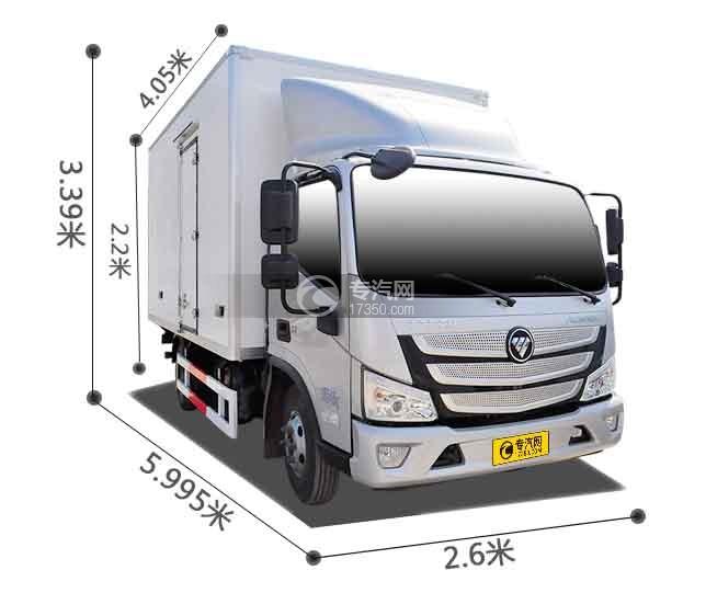 福田欧马可S3冷藏车尺寸图