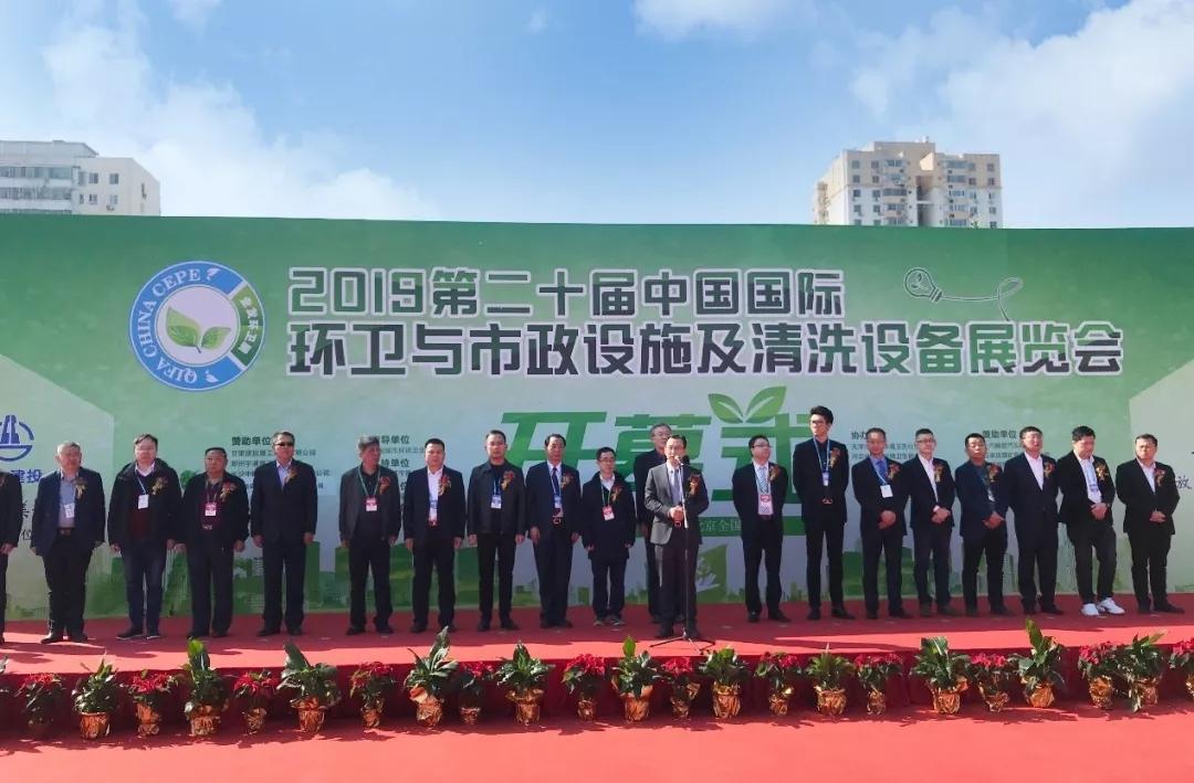 重磅发布两款新车,宇通环卫助力北京蓝天保卫战!