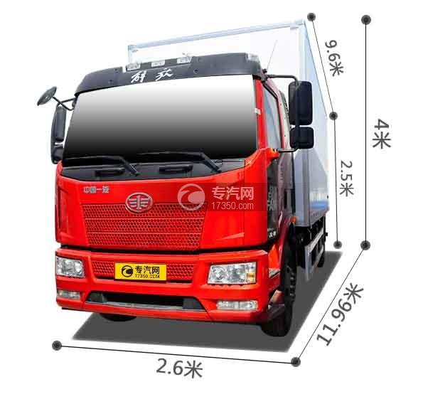 解放J6L单桥冷藏车尺寸图