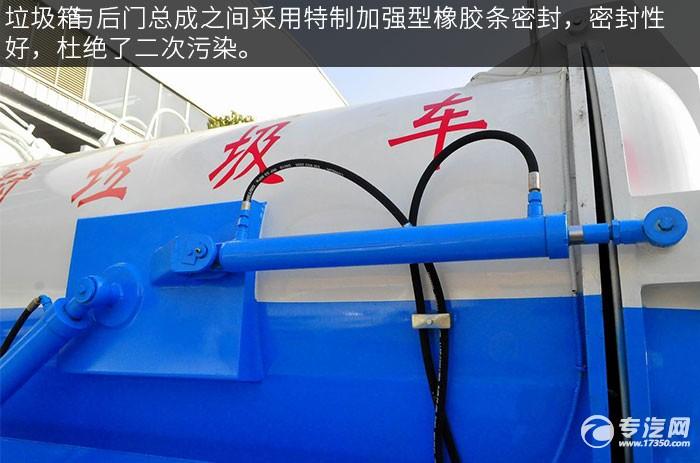东风大多利卡餐厨式垃圾车密封装置