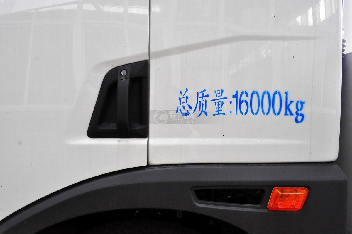 解放龙V单桥平板运输车外观细节