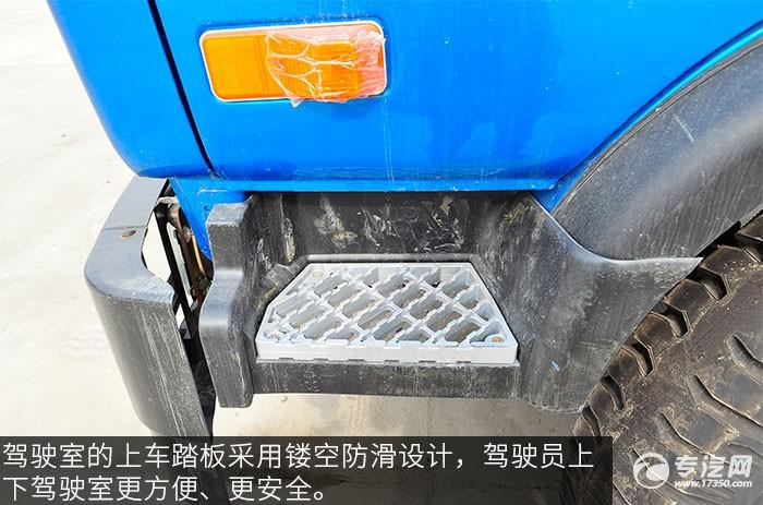 东风145吸污车驾驶室踏板