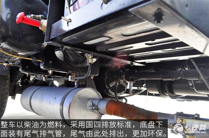 东风145吸污车尾气排放管