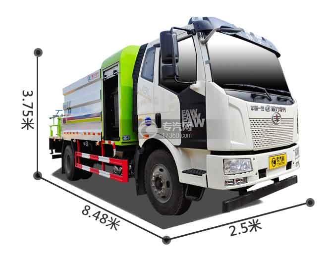 解放J6L国六多功能抑尘车外观尺寸图