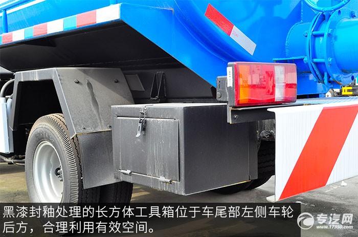 福田�r代小卡之星吸�S�工具箱