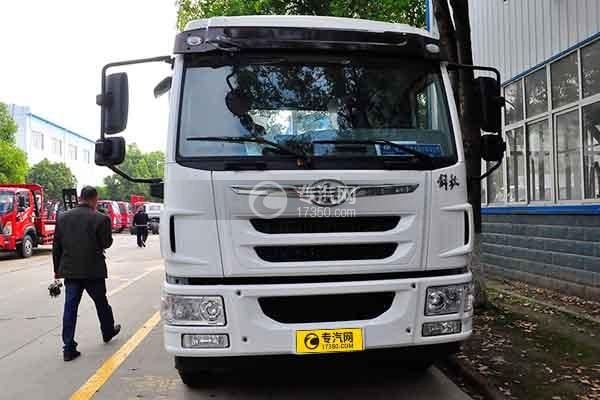 解放龙V单桥平板运输车(白色)正面图