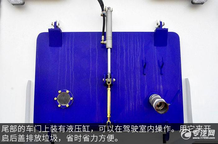 东风多利卡D7洗扫车液压缸