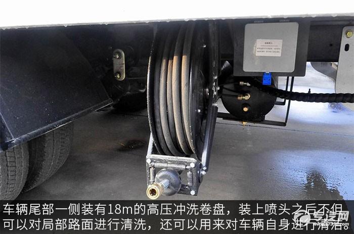 东风多利卡D7洗扫车冲洗卷盘