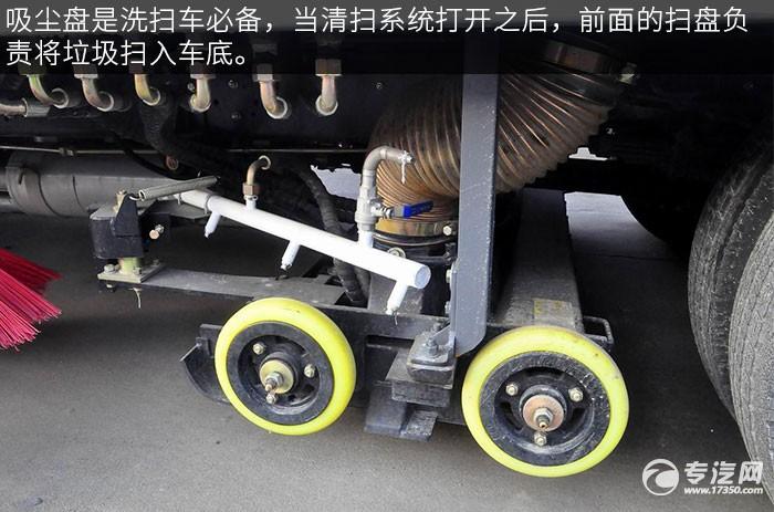 东风多利卡D7洗扫车吸尘盘