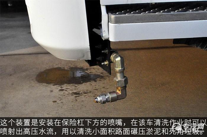 东风多利卡D7洗扫车喷嘴