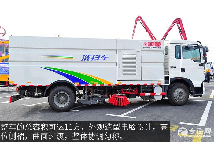 重汽豪沃T5G 210��蛳�哕�箱�w