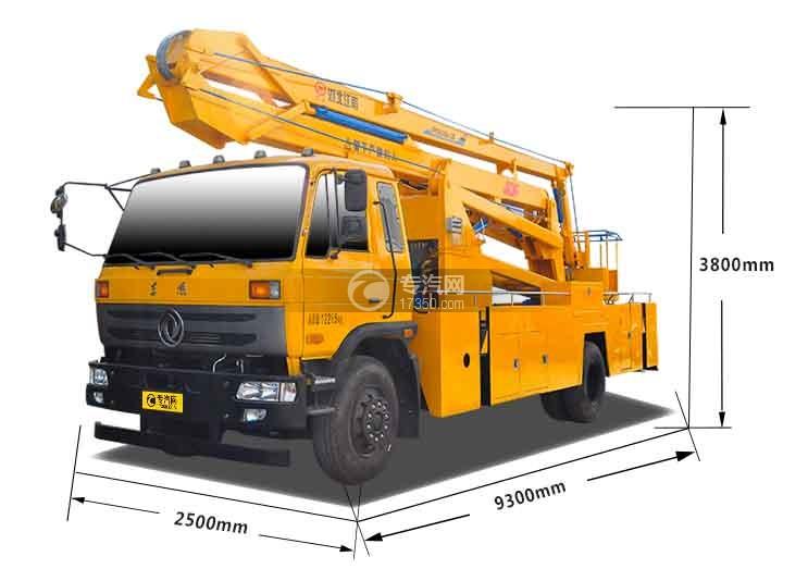 东风153高空作业车尺寸图