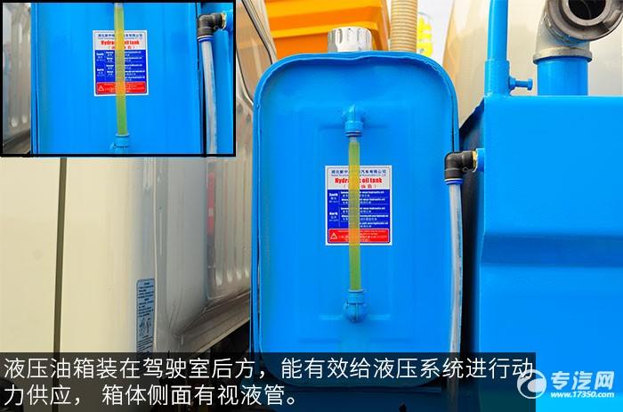 东风多利卡清洗吸污车液压油箱