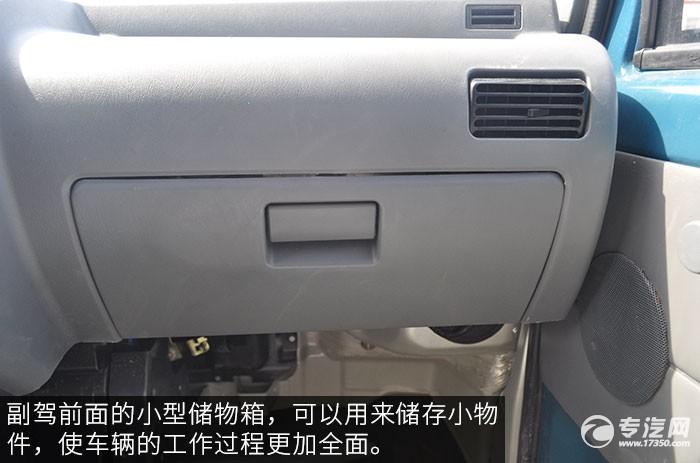 福田驭菱流动售货车储物箱