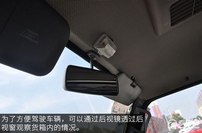 福田驭菱流动售货车后视镜