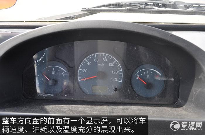 福田驭菱流动售货车显示屏