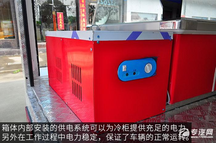 重汽王牌W1流动售货车供电系统