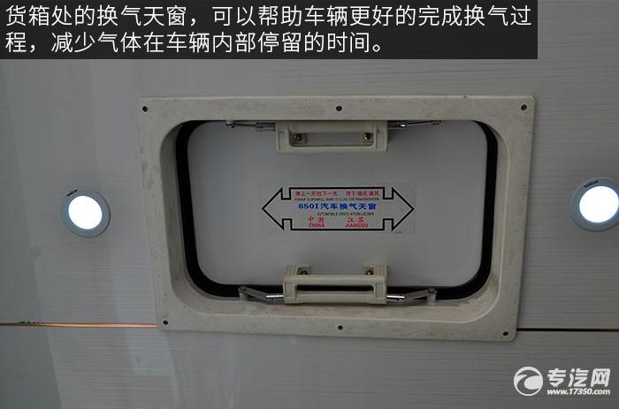 重汽王牌W1流动售货车天窗