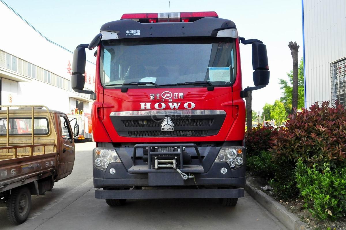 重汽HOWO单桥抢险救援消防车正面图