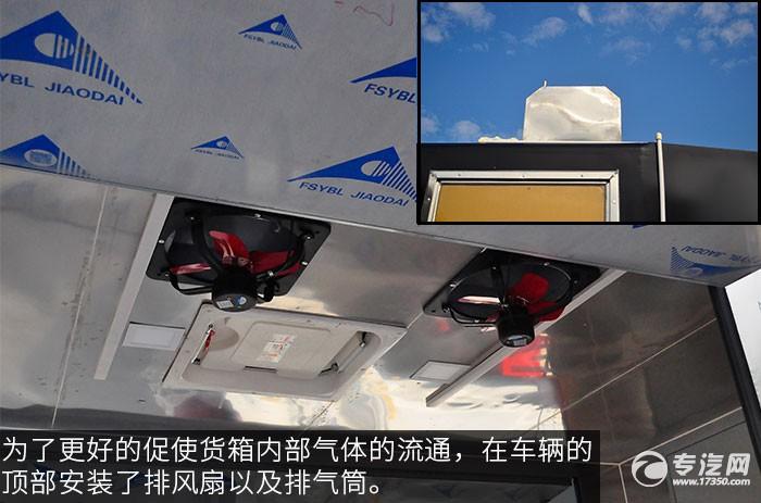 金杯领骐售货车排气装置
