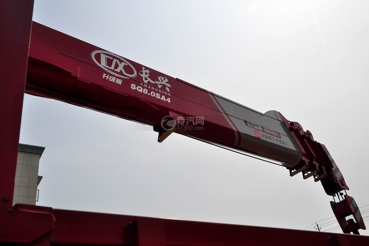 东风单桥长兴8吨直臂随车吊吊机