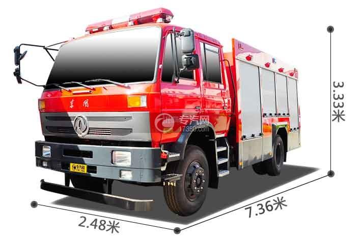 东风153双排座5.2方水罐消防车尺寸图