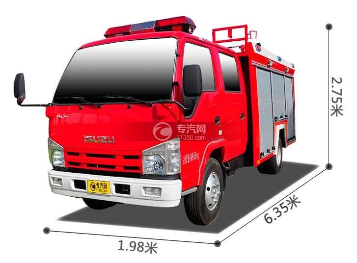 五十铃双排座ELF水罐消防车尺寸图