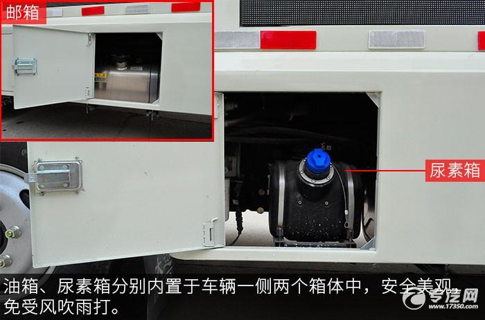 大运奥普力LED广告宣传车尿素箱