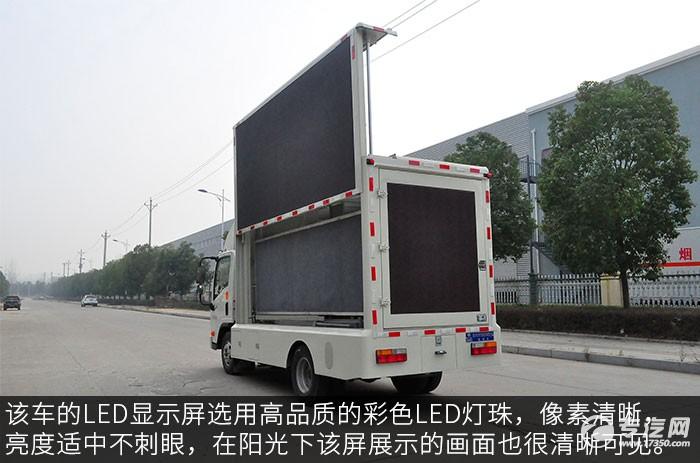 大运奥普力LED广告宣传车LED屏