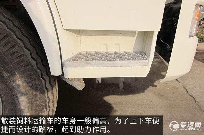 东风多利卡散装饲料运输车脚踏板