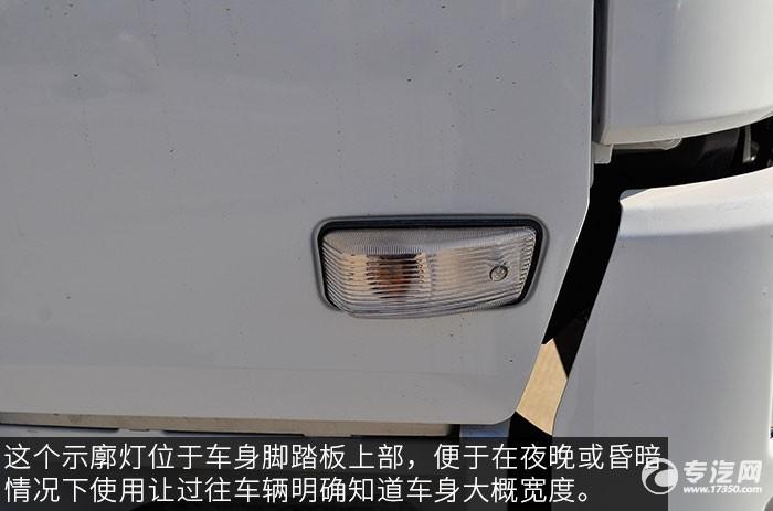 陕汽轩德X6单散装饲料运输车示廓灯