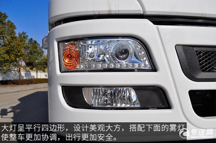 陕汽轩德X6单散装饲料运输车大灯