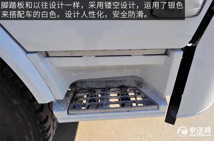 陕汽轩德X6单散装饲料运输车脚踏板