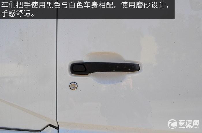 陕汽轩德X6单散装饲料运输车把手