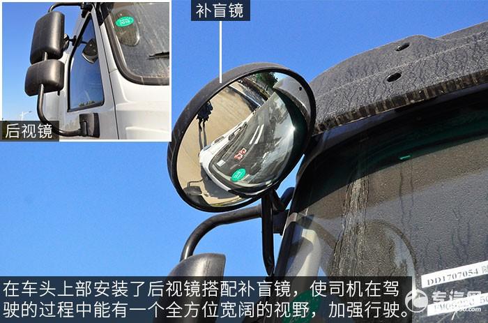 陕汽轩德X6单散装饲料运输车后视镜