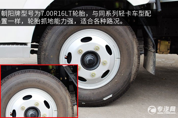 7.00R16LT轮胎