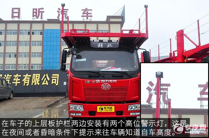长春解放J6单桥轿运车测评之外观篇细节