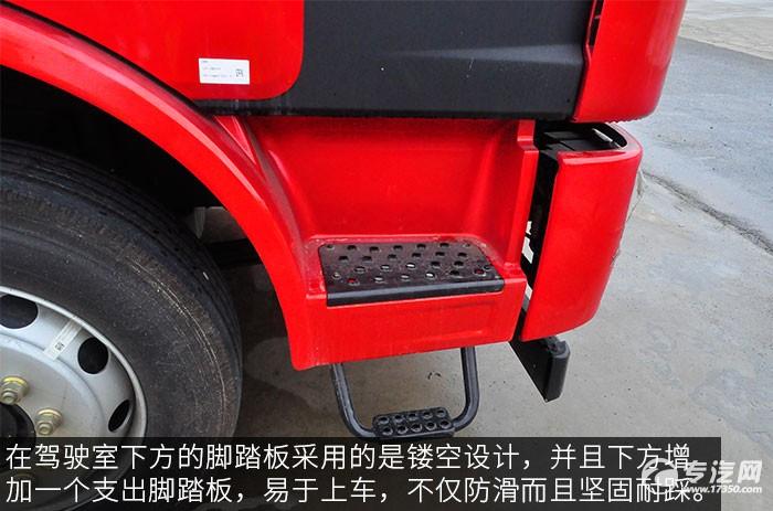 长春解放J6单桥轿运车测评之外观篇踏板