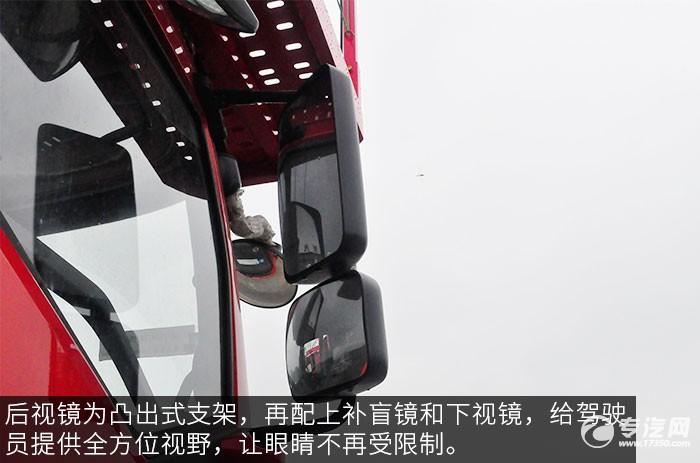 长春解放J6单桥轿运车测评之外观篇后视镜