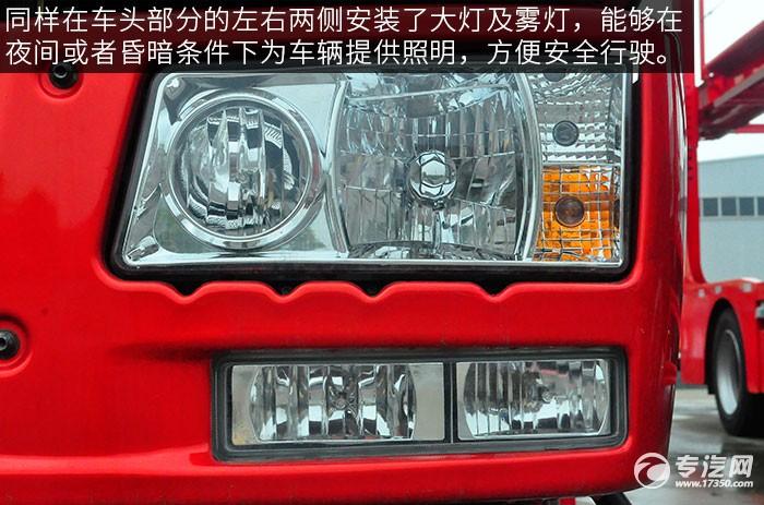 长春解放J6单桥轿运车测评之外观篇大灯