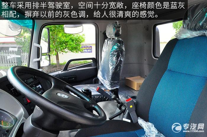 陕汽轩德X6小三轴轿运车评测之驾驶室