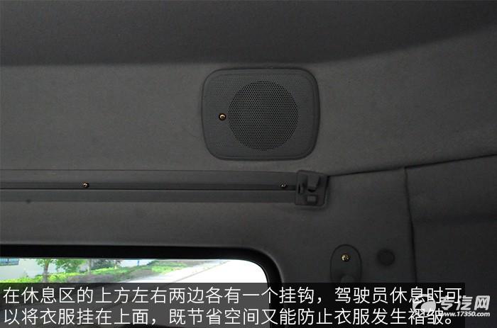 陕汽轩德X6小三轴轿运车评测之驾驶室细节