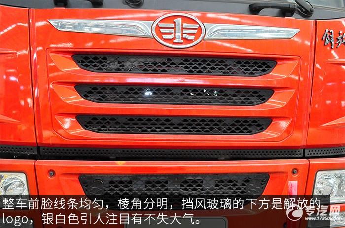 解放悍V小三轴带挂轿运车评测之外观前脸细节