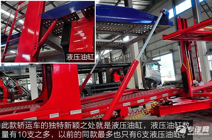 解放悍V小三轴带挂轿运车评测之外观液压油缸