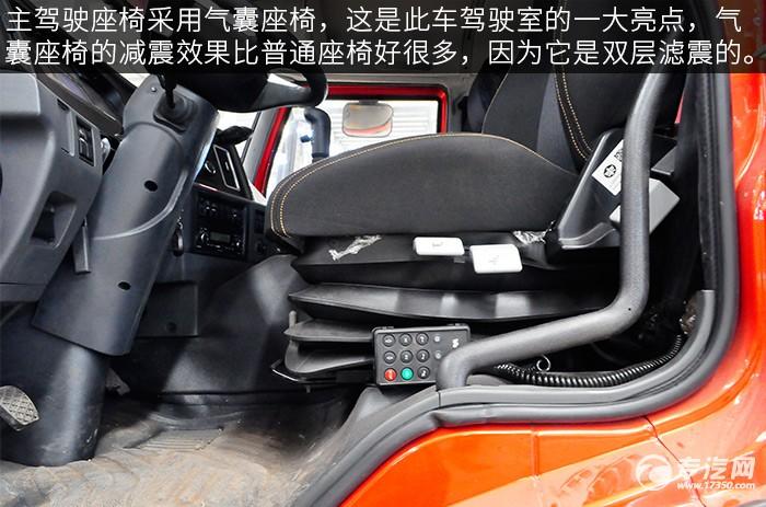 解放悍V小三轴带挂轿运车评测之驾驶室主座椅细节