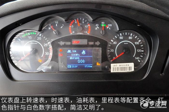 解放悍V小三轴带挂轿运车评测之驾驶室仪表盘